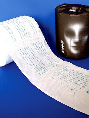 História de terror em papel higiênico